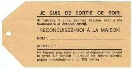 Au_cas_ou